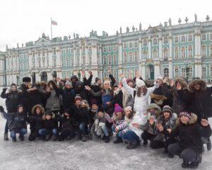 Voyage scolaire des 5ème à Saint Petersbourg